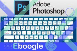 atajos teclado photoshop 01